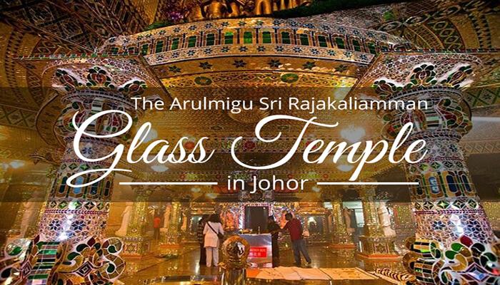 معبد آرولمیگو مالزی