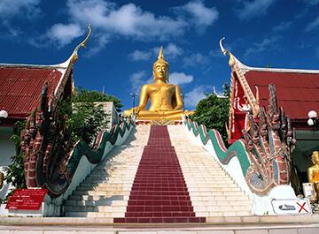 معبد وات فرا خائو یای ( wat phra khao yai )