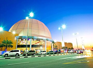 مرکز ید اوت لت دبی ( dubai outlet mall )