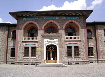 موزه ای از جنگ های ترکیه در آنکارا
