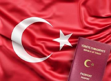 راه های اخذ اقامت ترکیه و گرفتن پاسپورت ترکیه ای