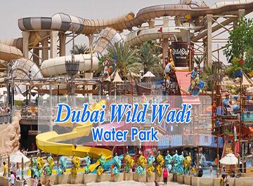 پارک آبی وایلد وادی دبی ( wild wadi water park )