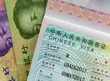 ویزا کشور چین