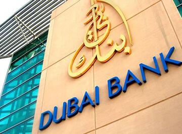 معرفی بانک های دبی