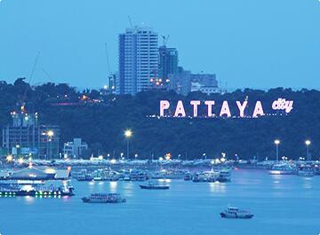 آشنایی با شهر پاتایا