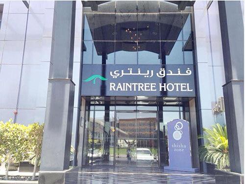 هتل raintree