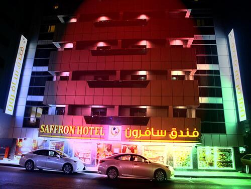 هتل Saffron