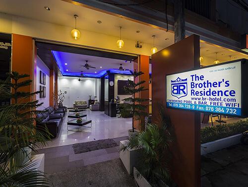 هتل The Brothers Residence