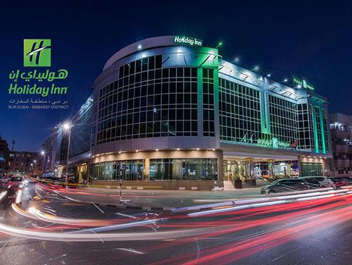 هتل Holiday Inn Bur Dubai
