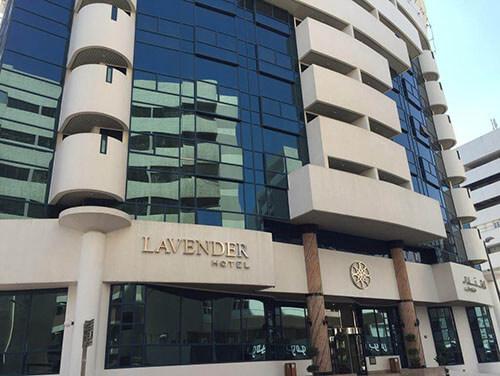 هتل  Lavender dubai