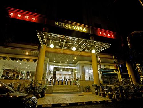 هتل wira